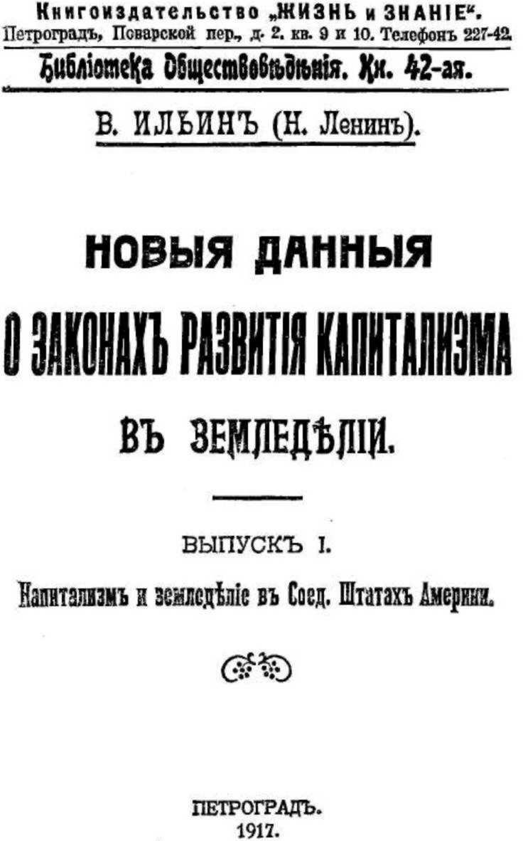 диетолог гинзбург михаил моисеевич
