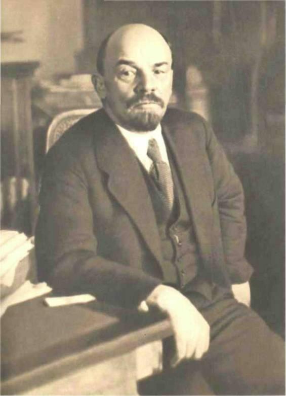 В. И. ЛЕНИН (портрет)